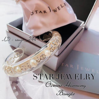 STAR JEWELRY - STAR JEWELRY スタージュエリー アクリル バングル 淡水パール S