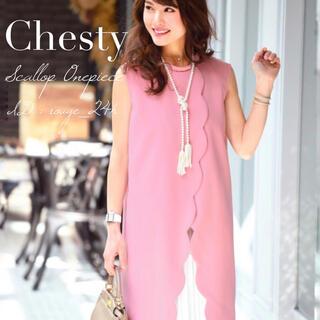 Chesty - Chesty チェスティ クラシカル スカラップ ワンピース ピンク