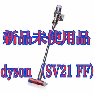 Dyson - dyson(SV21 FF)サイクロンタイプ スティッククリーナー 1台