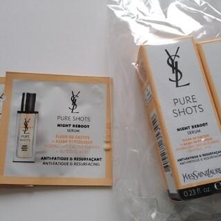 Yves Saint Laurent Beaute - 新品YSLピュアショットナイトセラム7ml