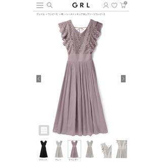 グレイル(GRL)のグレイル💕ワンピース(ロングワンピース/マキシワンピース)
