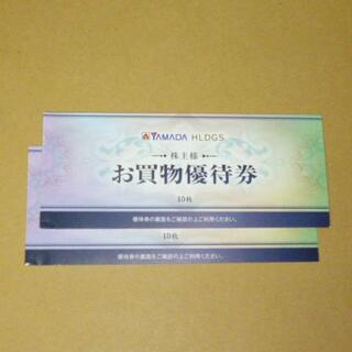 ヤマダ電機 株主優待券 10,000円分(ショッピング)