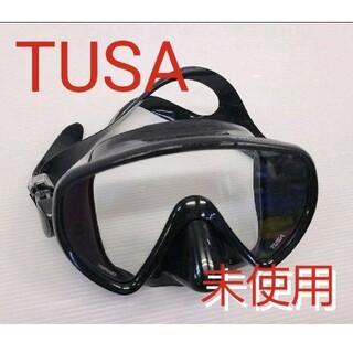 ツサ(TUSA)の未使用 TUSA マスク スキューバダイビング ゴーグル シュノーケリング ツサ(マリン/スイミング)