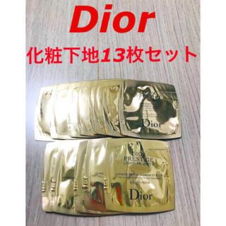 ディオール(Dior)の新品未使用品!ディオールDior プレステージ化粧下地13枚セット(化粧下地)