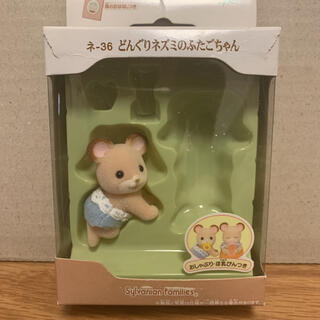 EPOCH - シルバニアファミリー ♡ どんぐりネズミの赤ちゃん