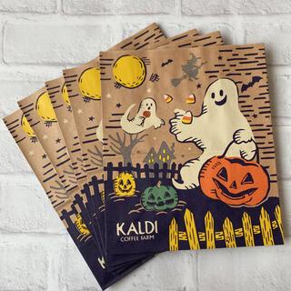 カルディ(KALDI)のカルディ  ハロウィン紙袋  5枚セット(ショップ袋)