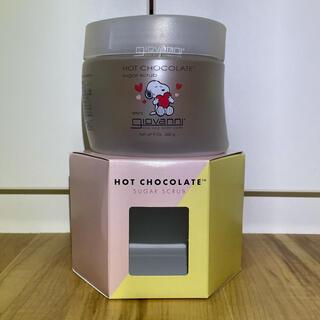 Cosme Kitchen - 未使用新品 ジョバンニ ボディスクラブ ホットチョコレート260g 送料込み