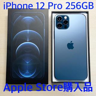 iPhone - iPhone 12 Pro 256GB パシフィックブルー 国内版SIMフリー