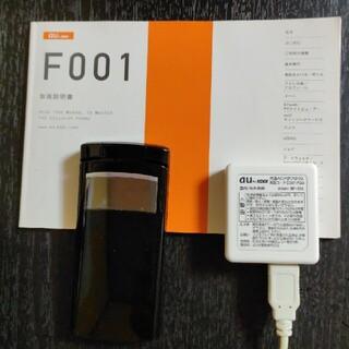 3G携帯電話富士通au F001セット:ワンセグ視聴録画可(携帯電話本体)