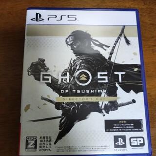 プレイステーション(PlayStation)のGhost of Tsushima Director's Cut PS5(家庭用ゲームソフト)