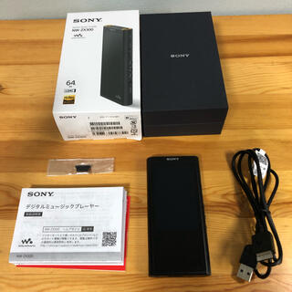 SONY WALKMAN NW-ZX300 ウォークマン 64GB
