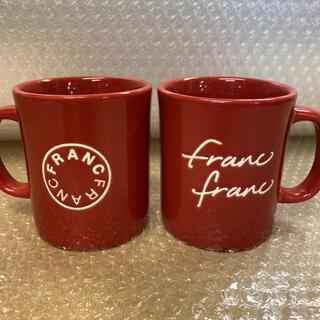 Francfranc - (新品)Francfranc マグカップ2個
