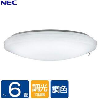 エヌイーシー(NEC)のNEC  LEDシーリングライト (〜6畳/調色・調光) リモコン有(天井照明)