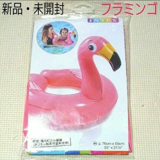 インデックス(INDEX)の『新品・未開封』キッズ用 浮き輪 ピンク フラミンゴ 76×55cm INTEX(マリン/スイミング)