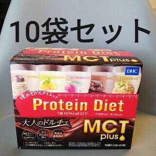 ディーエイチシー(DHC)のDHC プロテインダイエット mct 大人のドルチェ(ダイエット食品)