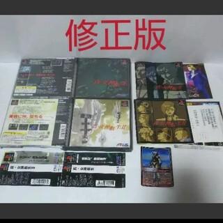 PlayStation - ≪帯付・レア名作PS≫真・女神転生 & 真・女神転生2 修正版