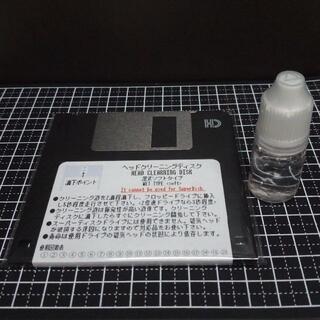 [同梱可] 3.5インチフロッピードライブ用クリーニングディスク