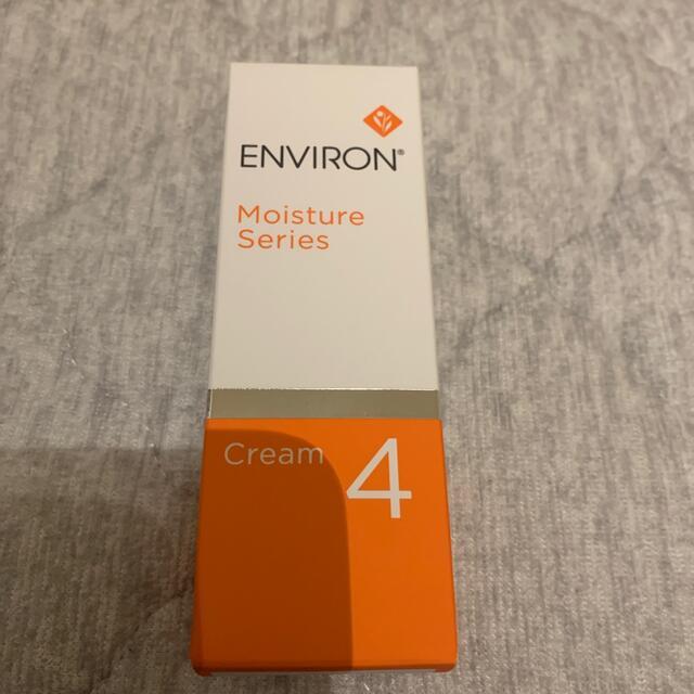 エンビロン モイスチャークリーム4 60ml コスメ/美容のスキンケア/基礎化粧品(フェイスクリーム)の商品写真