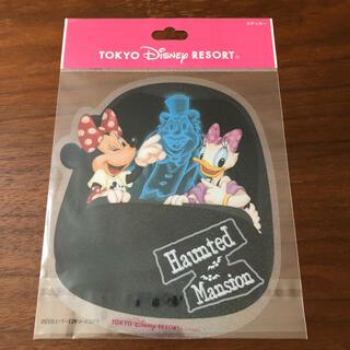 Disney - 【未開封】ディズニー ホーンテッドマンション ステッカー