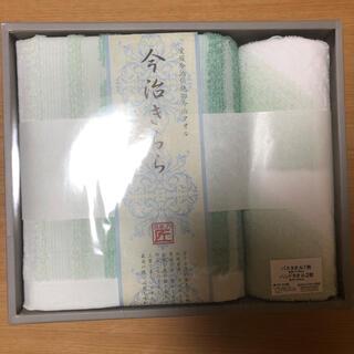 今治タオル - (新品未使用)愛媛今治きららバスタオル ハンドタオルセット)