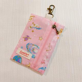 ランドセルキーケース 女の子 キラキラ宇宙 ピンク(外出用品)