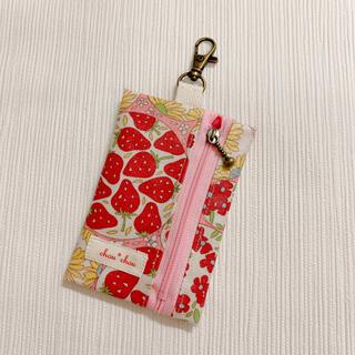 ランドセルキーケース 女の子 ピンク いちご(外出用品)