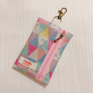ランドセルキーケース 女の子 カラフル 三角 ピンク(外出用品)