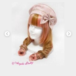 アンジェリックプリティー(Angelic Pretty)のアンジェリックプリティ ホイップジャガードベレー(ハンチング/ベレー帽)