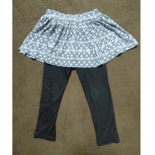 フタフタ(futafuta)のfutafuta スカート付パンツ 110cm(パンツ/スパッツ)