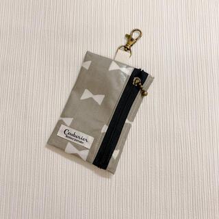 ランドセルキーケース 女の子 シンプル モノトーン グレー リボン(外出用品)