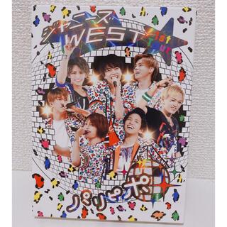 ジャニーズウエスト(ジャニーズWEST)のジャニーズWEST 1st Tour パリピポ DVD(ミュージック)