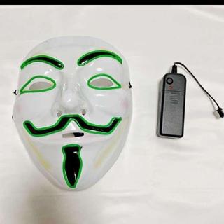 【グリーン】光るLEDマスク 全6色  パーティ  仮面  ハロウィン コスプレ(小道具)
