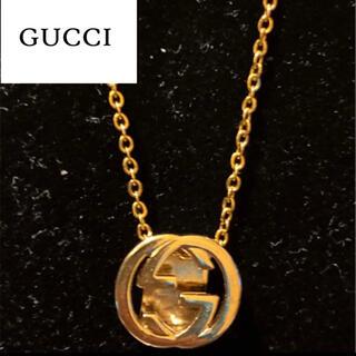 Gucci - GUCCIネックレス (箱無し)(値引き中)