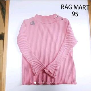 ラグマート(RAG MART)の長袖シャツ 95 ラグマート くすみピンク(Tシャツ/カットソー)