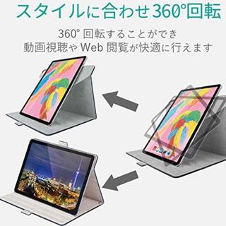 ELECOM - ipad pro 11   2018 回転 ケース