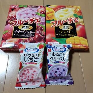 ハウスショクヒン(ハウス食品)のハウス🍓フルーチェ濃厚シリーズ2箱➕飲むデザート2種類のセット🍓よう様専用❗(菓子/デザート)