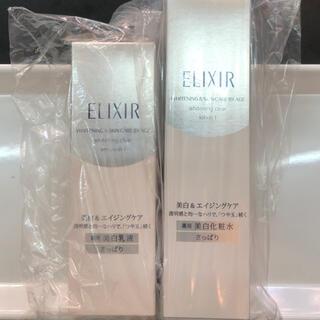 ELIXIR - 資生堂エリクシールホワイトクリアローション&エマルジョン さっぱり新品