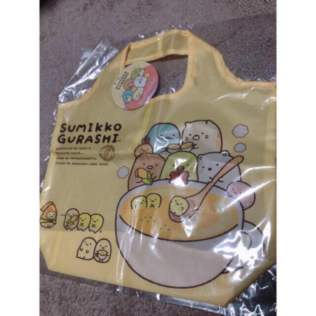 サンエックス(サンエックス)のすみっコぐらし 一番くじ ショッピングバッグ コーン レディースのバッグ(エコバッグ)の商品写真