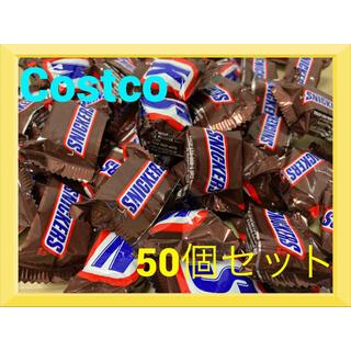 【コストコ】スニッカーズ 50個 ミニサイズ お菓子 チョコレート