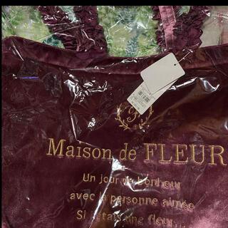 Maison de FLEUR - メゾンドフルール★ベロアフリルバッグ