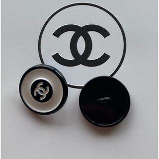 CHANEL - 黒 白 ボタン