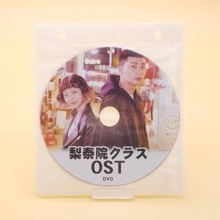 大人気💛新作💛이태원 클라스 梨泰院(イテウォン)クラス OST DVD1枚