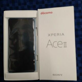 Xperia - Xperia ACEⅡドコモ版SO-41B新品未使用SIMフリー ブルー