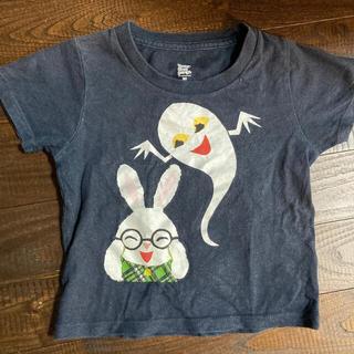 Design Tshirts Store graniph - デザインTシャツ ねないこだれだ サイズ90