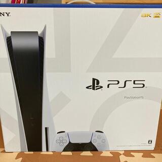 PlayStation - PS5 PlayStation5 本体 CFI-1100A01   通常モデル
