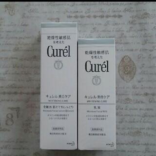 Curel - キュレル 美白ケア 化粧水Ⅲ & 乳液