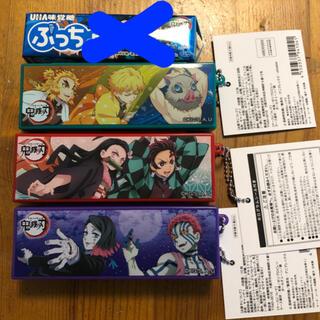 ユーハミカクトウ(UHA味覚糖)の鬼滅の刃 ぷっちょケース 3種類(キャラクターグッズ)