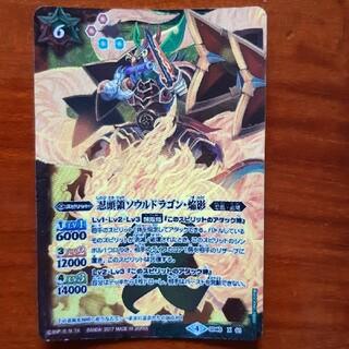 バンダイ(BANDAI)の32   バトスピ(Box/デッキ/パック)