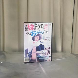 てんちむ グラビア DVD  アイドル DVD 天才テレビくん グラビア写真集
