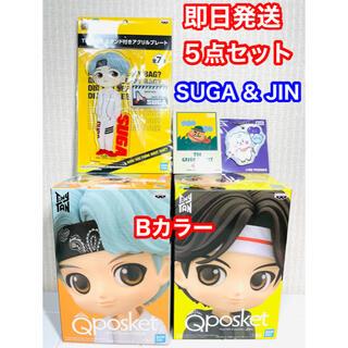 防弾少年団(BTS) - Qposket Tiny TAN  SUGA  JIN Bカラー 5点セット